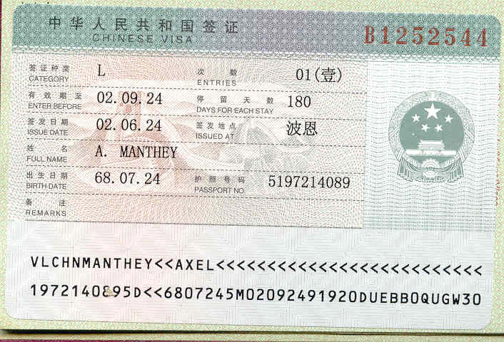 china auswärtiges amt